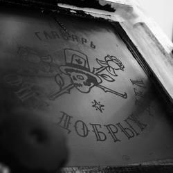 #шелкография. can be anything. in your dreams. --- #thinkprintru #премиум #печать #экоодежда. THINKPRINT.RU